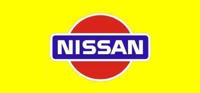 Автозапчасти Nissan ( Ниссан )