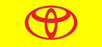 Автозапчасти Toyota ( Тойота )