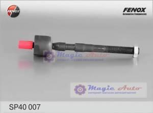 SP40007 Рулевая тяга RENAULT